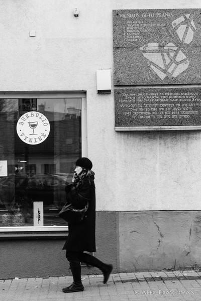European Jewish Heritage: Vilnius #1071