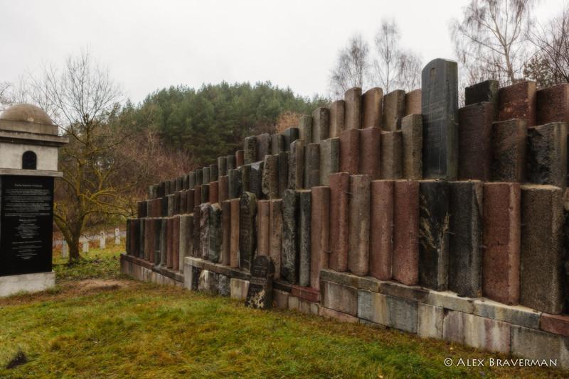 European Jewish Heritage: Vilnius #2261