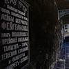European Jewish Heritage: Vilnius #201