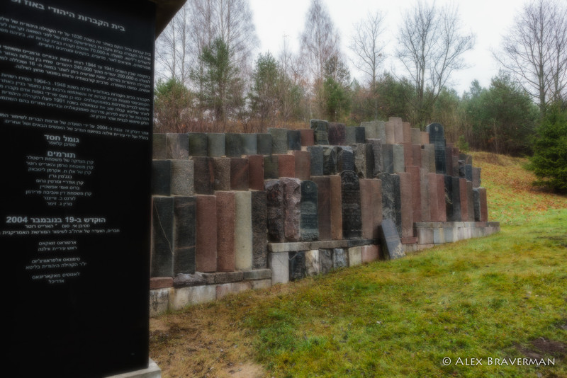 European Jewish Heritage: Vilnius #2257