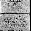 European Jewish Heritage: Vilnius #180