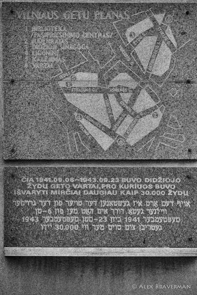 European Jewish Heritage: Vilnius #1070
