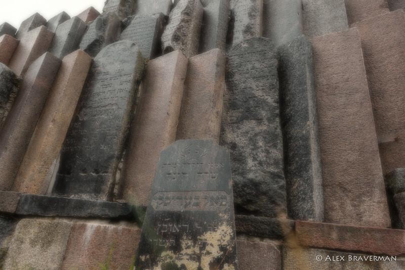 European Jewish Heritage: Vilnius #2304