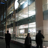 Apple Store Sydney - 17th  June 2008