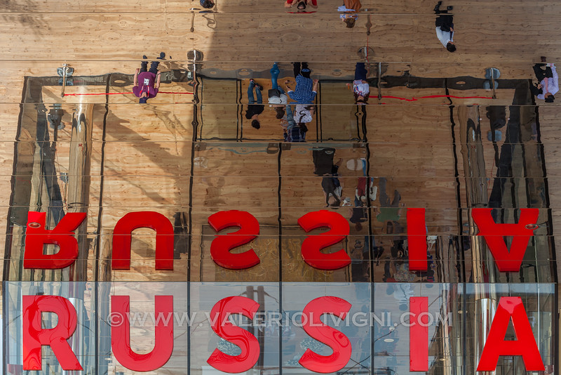 Expo 2015: Russian pavilion - Il Padiglione della Russia