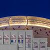 Expo 2015: Qatari pavilion - Il Padiglione del Qatar