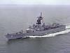 USS Richard L. Page (FFG-5)<br /> <br /> Date: September 29 1976<br /> Location: Hampton Roads, VA<br /> Source: Nobe Smith - Atlantic Fleet Sales
