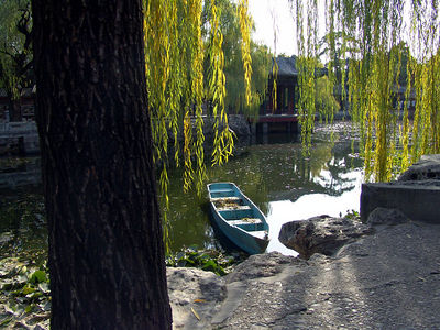 The Summer Palace started out life as the Garden of Clear Ripples in 1750 (Reign Year 15 of Emperor Qianlong).