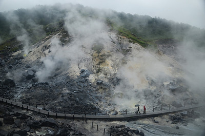 The hellish landscape at Tamagawa hot springs, the most acidic hot spring source in Japan.