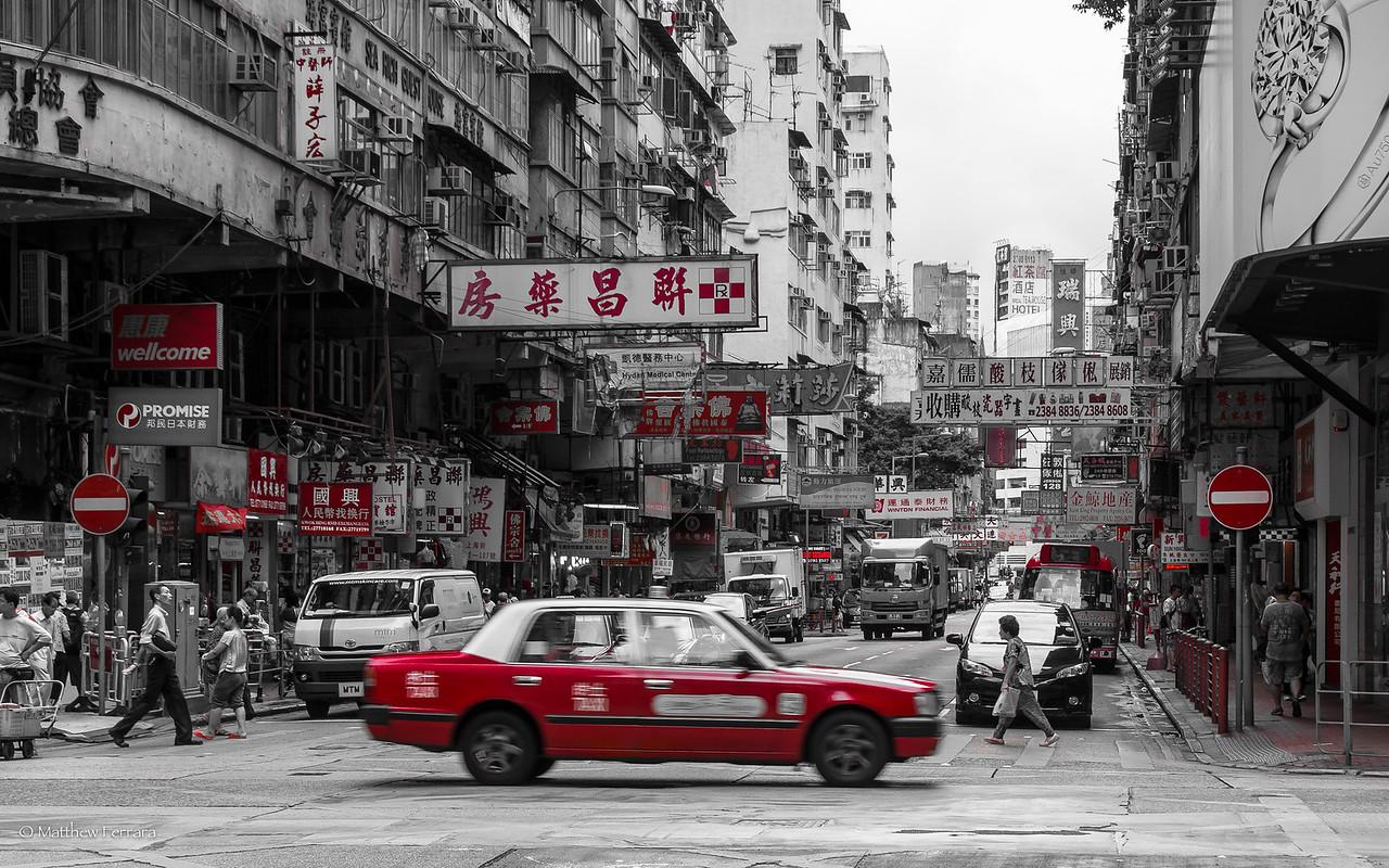 Famous Red, Hong Kong, China
