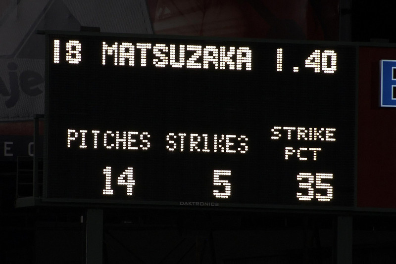 Daisuke Matsuzaka.