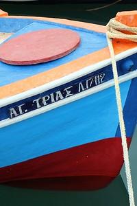 Port of Tinos