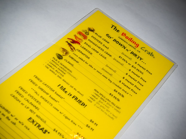 The menu looks the same
