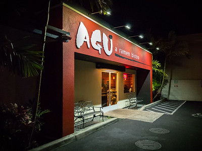 "AGU sounds perfect, but it is a short drive from Waikiki.  Thankfully this ""ramen bistro"" has free parking.  Note that we did look for Goma Tei Ramen at the International Market Place, but could not find it."