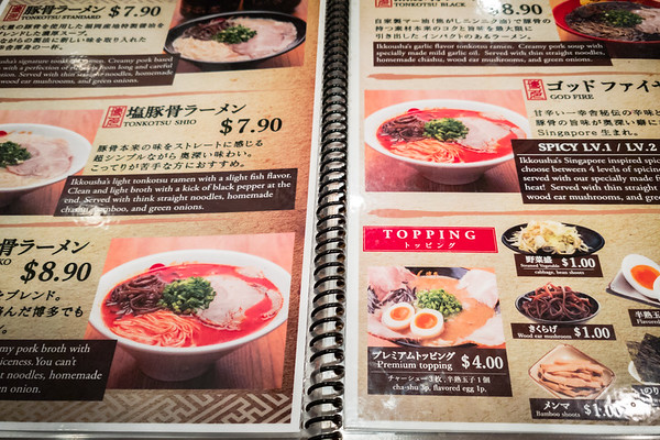 During the soft opening, prices were reasonable, but they had plans to raise them significantly. I'm glad to see they did not... and now they have more interesting ramen offerings on their menu
