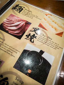 """We first came to Ikkousha for """"noodls"""" during their soft opening but were disappointed, but Rickmond Wong's stamp of approval is more than enough reason to merit a repeat visit."""