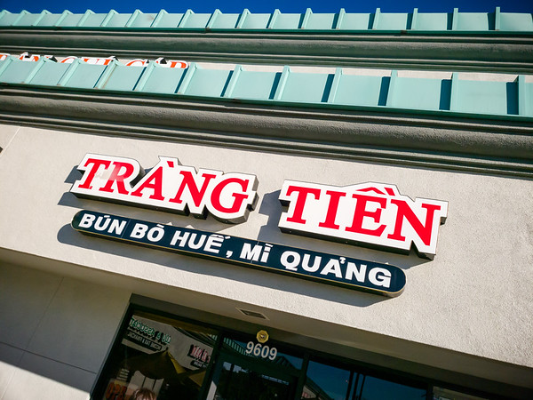 Ngu Binh, also in Little Saigon, is our usual go-to spot for the spicy lemon grass beef soup from Vietnam's central region, but Valerie wanted to try Tràng Tien because it has a higher Yelp rating.