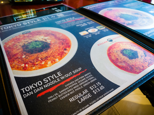 Last time I had Downtown-Style...so I am definitely trying Tokyo Style during this visit
