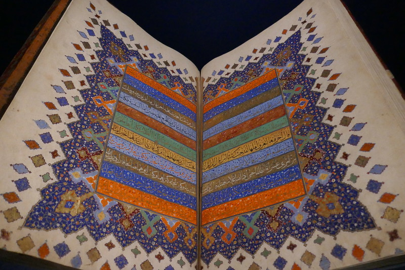 W - Koran Sackler
