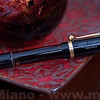 "Gate City ""New Postal"" Fountain Pen"