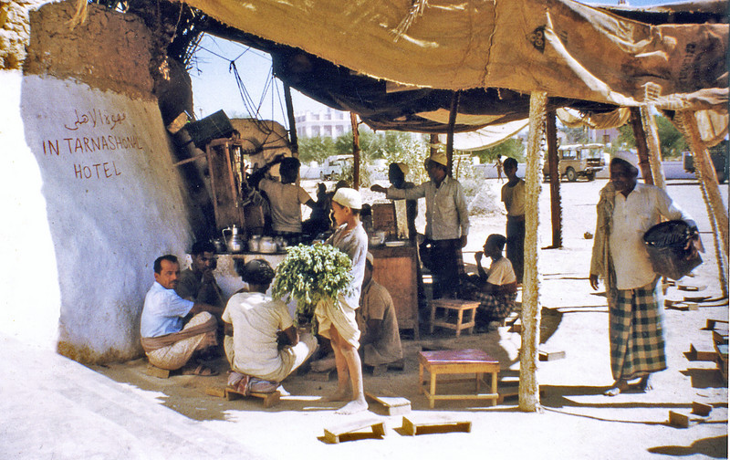 South Arabia (1962-66) - The 'Intarnashonal Hotel' - a tea-house in the Suq at Seiyun.