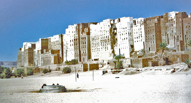 South Arabia (1960s) - South face of the city of Shibam, Wadi Hadhramaut.