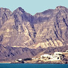 South Arabia (1961-66) - Jebel Shamsun seen from the sea. Aden Colony.