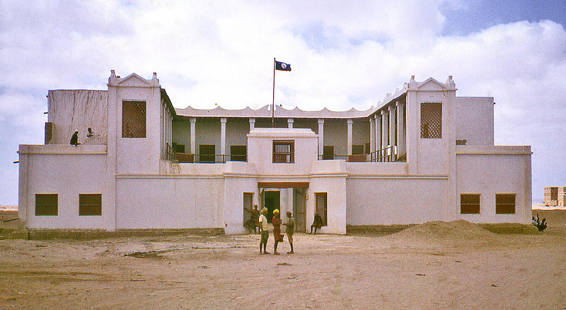 South Arabia (1963) - The fort at Sanau, Northern Mahra