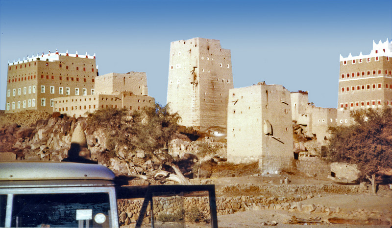 South Arabia (1963) - The fortress towers of Wadi Do'an, Wadi Hadhramaut.
