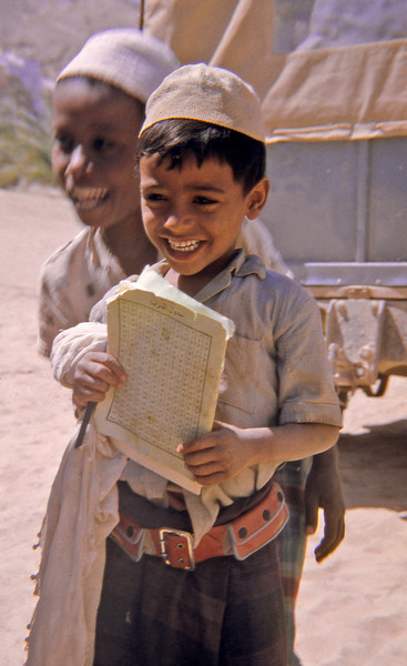 South Arabia (1962) - A pair of small happy campers, Wadi Do'an.