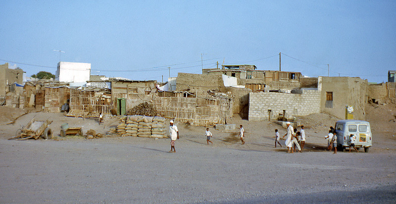 South Arabia l(1962) - Shukra - a village drowning in sand.
