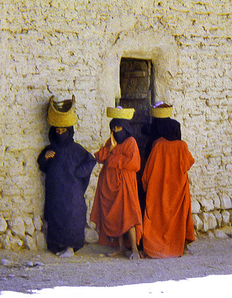 South Arabia (1964) - Three women in Seiyun. Note head-dresses.