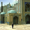 Afghanistan, Mazar-i-Sharif (1958) - The Shrine of Hazrat Ali.