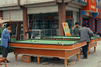 Qian County, Shaanxi Province, 1995