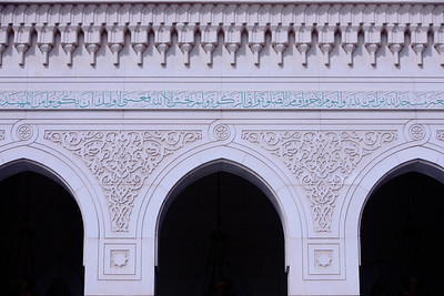 The Jumeira Mosque is one of the few open to non-Muslims.