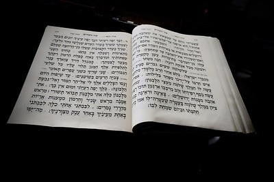 Siddur (prayer book) in Old Tblisi's small synagogue