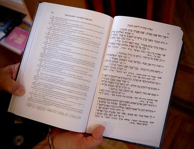 Hebrew - Georgian siddur (prayer book)