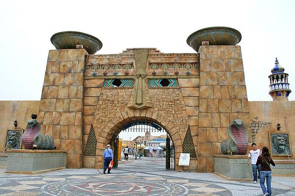 Aladdin's Fort, Fisherman's wharf, Macau