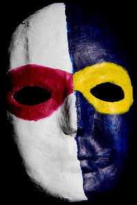 Off Kilter (In Masks-Masks Wall Seven)