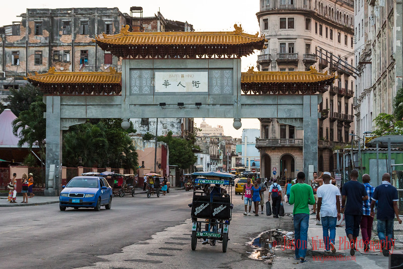 China Town archway