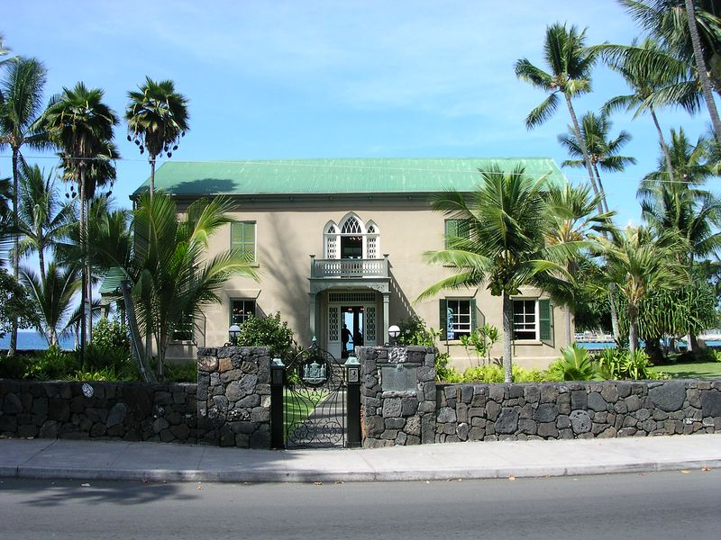 In Kona town on Kailua Bay is the Hulihe'e Palace. It is full of wonderful Koa furniture and lots of great pictures and household items once belonging to the Hawaiian royal families.  Its setting on the bay is really lovely. It was one of the highlights of Kona town.