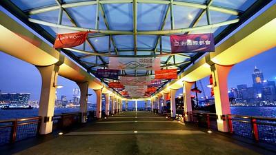 Pier 9, Hong Kong Island