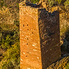 Square Tower | Hovenweep