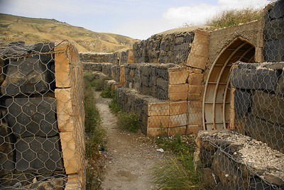 Golan Heights anti-aircraft bunker