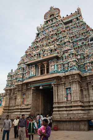 Inner Temple Entrance