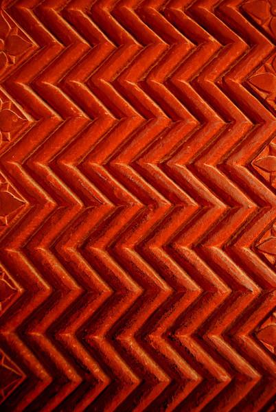 Engraved Wall (Fatephur Sikri)