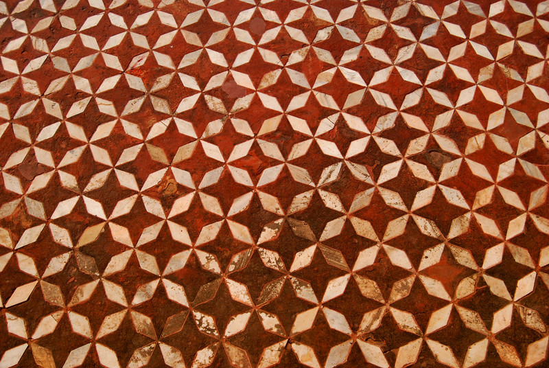 Symmetrical Design (Agra)
