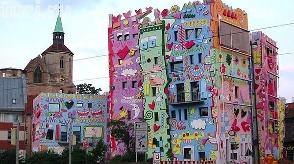 Haus Rizzi - Germany.