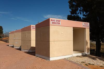 Sderot 2009