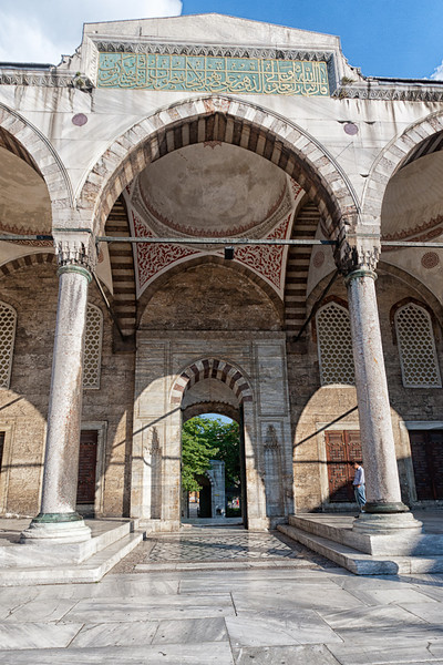 An entrance to the interior of Topkapi Palace